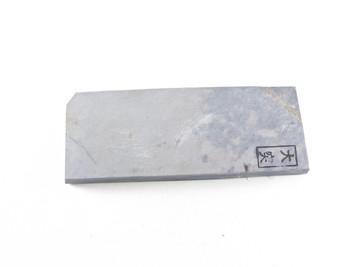 Ozuku type 100 lv 5+  (a1648)