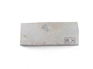 Ozuku type 100 lv 5+  (a1650)