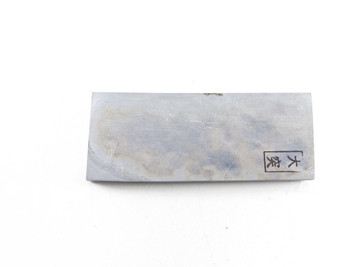Ozuku type 100 lv 5+  (a1651)
