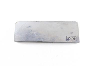 Ozuku type 80 lv 5+  (a1653)