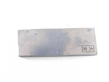 Ozuku type 80 lv 5+  (a1656)