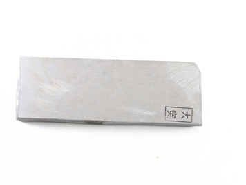 Ozuku type 80 lv 5+  (a1658)