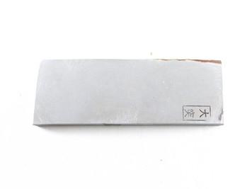 Ozuku type 80 lv 5+  (a1660)