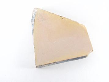 Aiiwatani koppa Lv 3 (a1688)