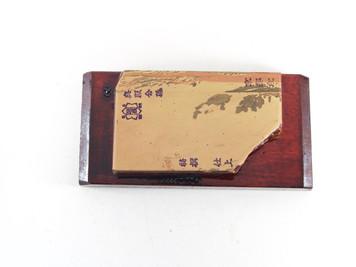 Okudo Suita Koppa Lv 3,5 (a1703)
