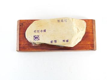 Okudo Suita Koppa Lv 3,5 (a1704)
