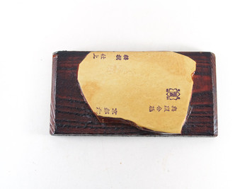 Okudo Suita Koppa Lv 3,5 (a1705)
