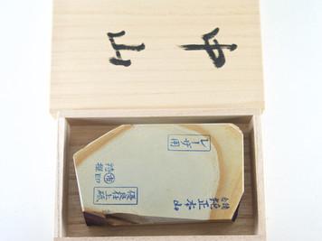 Nakayama Kan Maruichi Kamisori lv 5 (a1707)