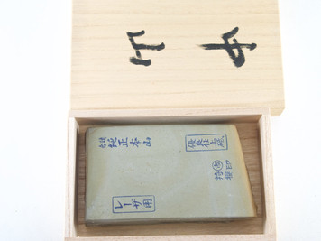 Nakayama Asagi Maruichi Kamisori lv 5 (a1708)