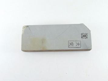Ozuku type 100 lv 5+  (a1710)
