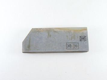 Ozuku type 100 lv 5+  (a1712)