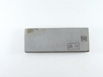 Ozuku type 100 lv 5+  (a1715)