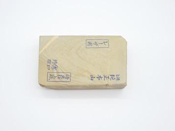 Nakayama Maruichi Kamisori lv 5 (a1735)