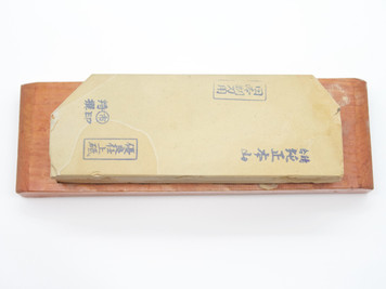 Nakayama Maruichi Kiita Lv 4+ (a1737)