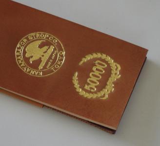 Kanayama Cordovan Strop 50000