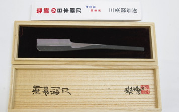 Iwasaki Kamisori 50mm