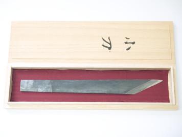 Yamahiro Kiridashi