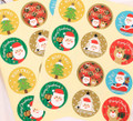 48 Christmas Small Round Stickers - 25mm Diameter