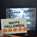 Happy Halloween Bar Chocolate Mould