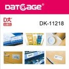 Compatible Brother DK-11218 Round Die-cut Label (2 rolls)