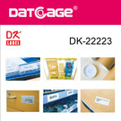 Compatible Brother DK-22223 Continuous Paper Tape (1 roll)