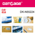 Compatible Brother DK-N55224 Continious Non-Adhesive Paper Tape (2 rolls)