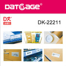 Compatible Brother DK-22211 White Continuous Film Roll (10 rolls)