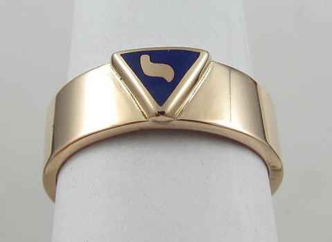 Scottish Rite  14th Degree  Ring  GOLD