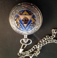 Masonic All Seeing Eye  Pocket Watch