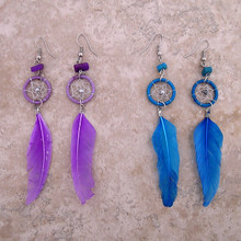 Feather Dreamcatcher Earrings