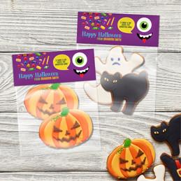 Smiley Monster Purple Treat Bags