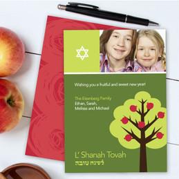 Jewish New Year Greetings | Mod Pomegranate Tree