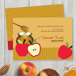 Jewish New Year Cards | Honey And Apples