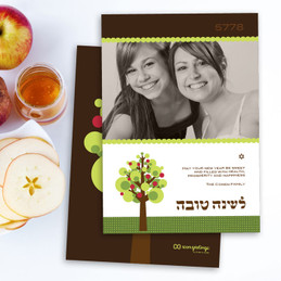 Custom Jewish New Year Cards | Cute Apple Tree