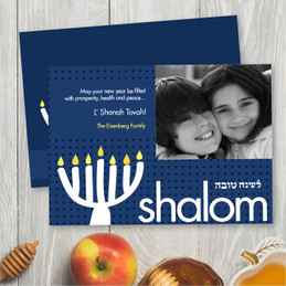 Online Jewish New Year Cards | Mod White Menorah In Blue