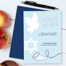 Jewish Holiday Greeting Cards | Dove And Shofar