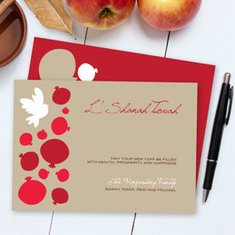 Jewish Holiday Cards Online | Lots Of Pomegranates