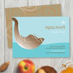Rosh Hashanah Cards | Joyful Shofar