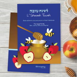 Jewish Rosh Hashanah Cards | Bees And Honey