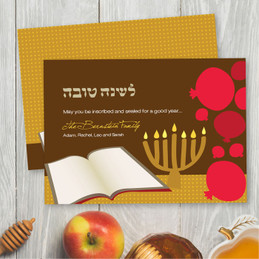 Jewish New Year Greetings | Inscribed Wishes