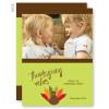 Thanksgiving Invitation | A Thanksgiving Wish