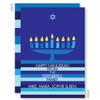 Hanukkah Cards | Hanukkah Menorah And Star