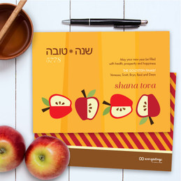 Online Jewish New Year Cards | Yummy Red Apples