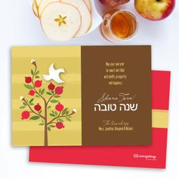 Jewish Holiday Greeting Cards | Sweet Tree