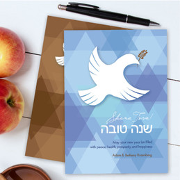 Jewish Holiday Cards Online | A Peaceful Message