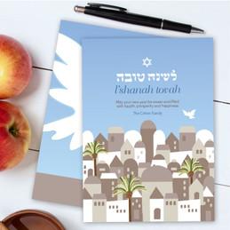 Rosh Hashanah Cards | The Town Of Jerusalem