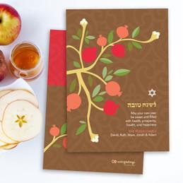 Rosh Hashanah Greeting Cards | Leaves And Pomegranates