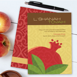Jewish Rosh Hashanah Cards | Stand Out Pomegranate