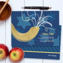 Personalized Rosh Hashanah Photo Cards | Shofar Sounds