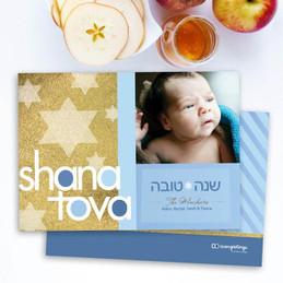 Rosh Hashanah Holiday Cards | Shana Tova Gold